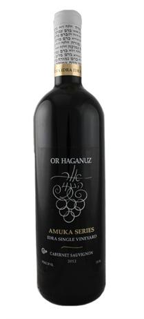 Or Haganuz Cabernet Sauvignon Amuka Series Idra Single Vineyard